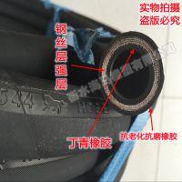 河南钢丝缠绕软管 钢丝缠绕软管价格优质钢丝缠绕软管批发商