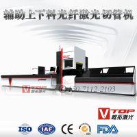 辅助上下料光纤激光切管机 500W切割机 全自动数控金属切割机 唯拓激光