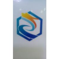 伊川县航龙塑业有限公司