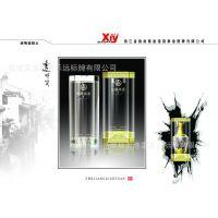厂家供应 亚克力注塑白酒盒 亚克力透明酒盒 高档礼品包装盒