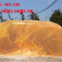 供应景观石雕刻价钱|大型黄蜡石刻字多少钱|风景石刻字价钱