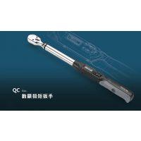 深圳QC检验螺丝锁紧专用数显扭力扳手QWK4-135AN