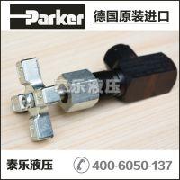 原装进口美国PARKER/派克 125截流与节流阀