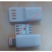 USBA公双面接触金手指 双面插拔简易USB公头 磁铁线插头