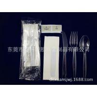 厂家直销餐厅快餐店航空专用带餐巾一次性刀叉勺套装航空餐具