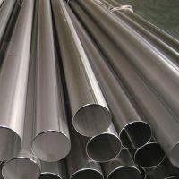 批量销售 不锈钢装饰管 不锈钢卫生管 规格齐全