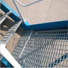揭阳厂区人行道沟盖板 热镀锌钢格栅 防滑齿形格栅格栅板