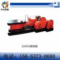 ZJ25石油钻机 全气控集中控制、转盘式石油钻机