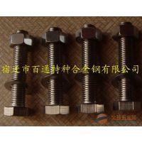 专业定制2520耐高温不锈钢螺丝 310S外六角耐腐蚀螺栓 江苏宿迁生产厂家