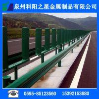 供应防撞护栏 波形护栏 高速护栏 双波护栏 产品促销中