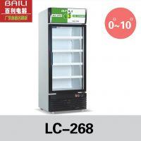百利LC-268立式单门展示冰柜 连锁超市专用展示冰箱 保鲜冷藏设备