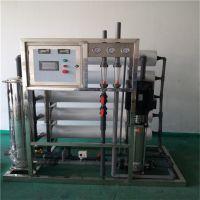 广州超纯水设备,反渗透超纯水设备,电镀废水回用设备