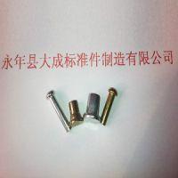 中国铁铆钉:大成紧固件价格公道的铁铆钉出售