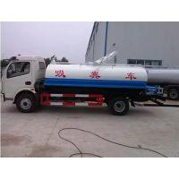 2-12吨国四东风吸粪车厂家直销13135738889