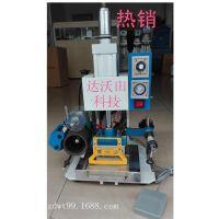 达沃田小型手动烫金机/全自动烫金机 批发/多功能烫金机 烫印机
