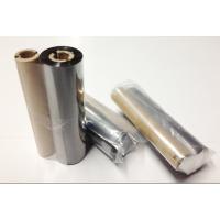 易藤迈PC4条码打印机专用50-110*100M碳带 不干胶碳带 卷筒碳带 色带