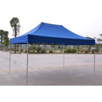 西安礼品广告帐篷、遮阳伞供应可免费设计logo