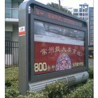 北京阅报栏滚动灯箱制作找宿迁畅通 是一家阅报栏设计、定制、生产为一体