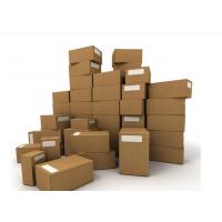 上海纸箱厂批发淘宝专用纸箱 可定做多种规格物流邮政纸箱盒