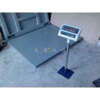 天津1.2米×1.2米3吨电子地磅厂家报价
