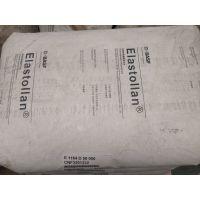 供应巴斯夫Elastollan 1164D热塑性聚氨酯弹性体食品级TPU注塑级
