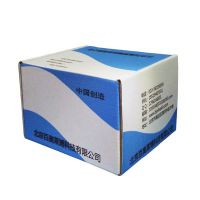 供应Tricine-SDS-PAGE凝胶制备试剂盒库存