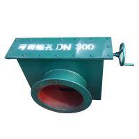煤粉管道DN300可调缩孔西安厂家,鑫佰电厂