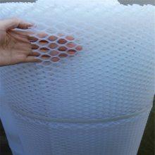 鸡用塑料网 饲养笼 塑料平网围栏