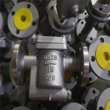 浮球式蒸汽疏水阀_CS45H自由半浮球式蒸汽疏水阀,浮球疏水器