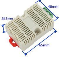 建大仁科RS-WS-N01-8温湿度变送器 卡规壳安装方便室内电器柜 配电柜山东济南