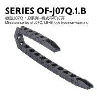 JFLO品牌07系列J07Q.1.07B桥式不可开