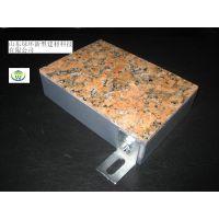 高品质外墙保温一体板的生产和销售尽在河北坚特镁