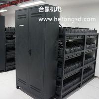 建筑供配电系统工程 厂房供配电工程 供配电系统设计