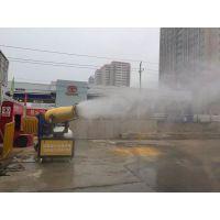 供应 射程30米降尘喷雾机【诺瑞捷NRJ-30】咨询电话刘经理13083663985