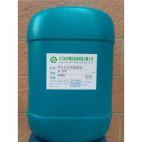 深圳广州铝合金超声波除油剂 强效铝合金污垢清除剂 净彻油污清洗剂