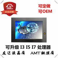 东凌计算机PPC-DL070D工业一体机
