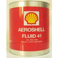 Aeroshell供应商,Aeroshell批发价格,汇海润滑油公司供应