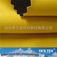尼龙斜纹塔丝隆复合拉毛布 TPU贴膜 三防面料