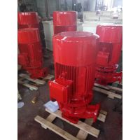 湖北消防泵厂家XBD1.7/130-250L-250A泉柴 消防喷淋泵 高压泵