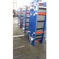 山东东营 化工企业专用可拆式板式换热器 上海将星 化工强酸碱性专用板式换热器 供暖采暖热交换机组厂家