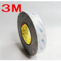 供应正品3M9472双面胶 不留痕胶 塑胶玩具公仔底座粘贴 进口3m双面胶