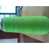 【本厂直销】色纺系列,30s/1涤纶大化纱,色牢度好 100%全涤