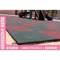 清水河地垫生产厂家 拼图安全胶垫排行榜 柏克广场专用橡胶地垫安装