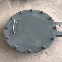 齐鑫供应回转盖板式平焊/对焊法兰人孔