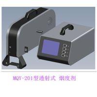 供应 浙大鸣泉牌 MQY-201透射式烟度计 柴油车排气分析仪