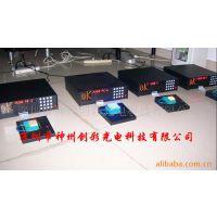 供应LED显示屏数码、点阵测试机
