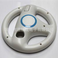 厂家直销:WII系列产品:玛利奥方向盘/WII游戏方向盘