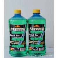 汽车玻璃水生产厂家大量供应挡风玻璃清洗液 【--16度防冻】