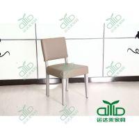 福建火锅店椅子定做厂家 金属餐椅批量生产 餐厅实用性高金属椅子