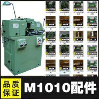 M1010无心磨床  通用配件 线路板  图号TE86-1A-08部件